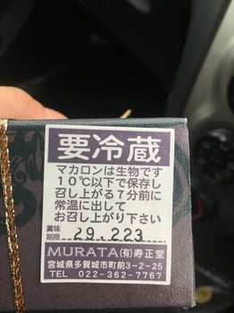 IMG_0916-001.JPG