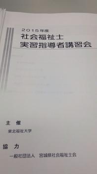 IMG_6061.JPG